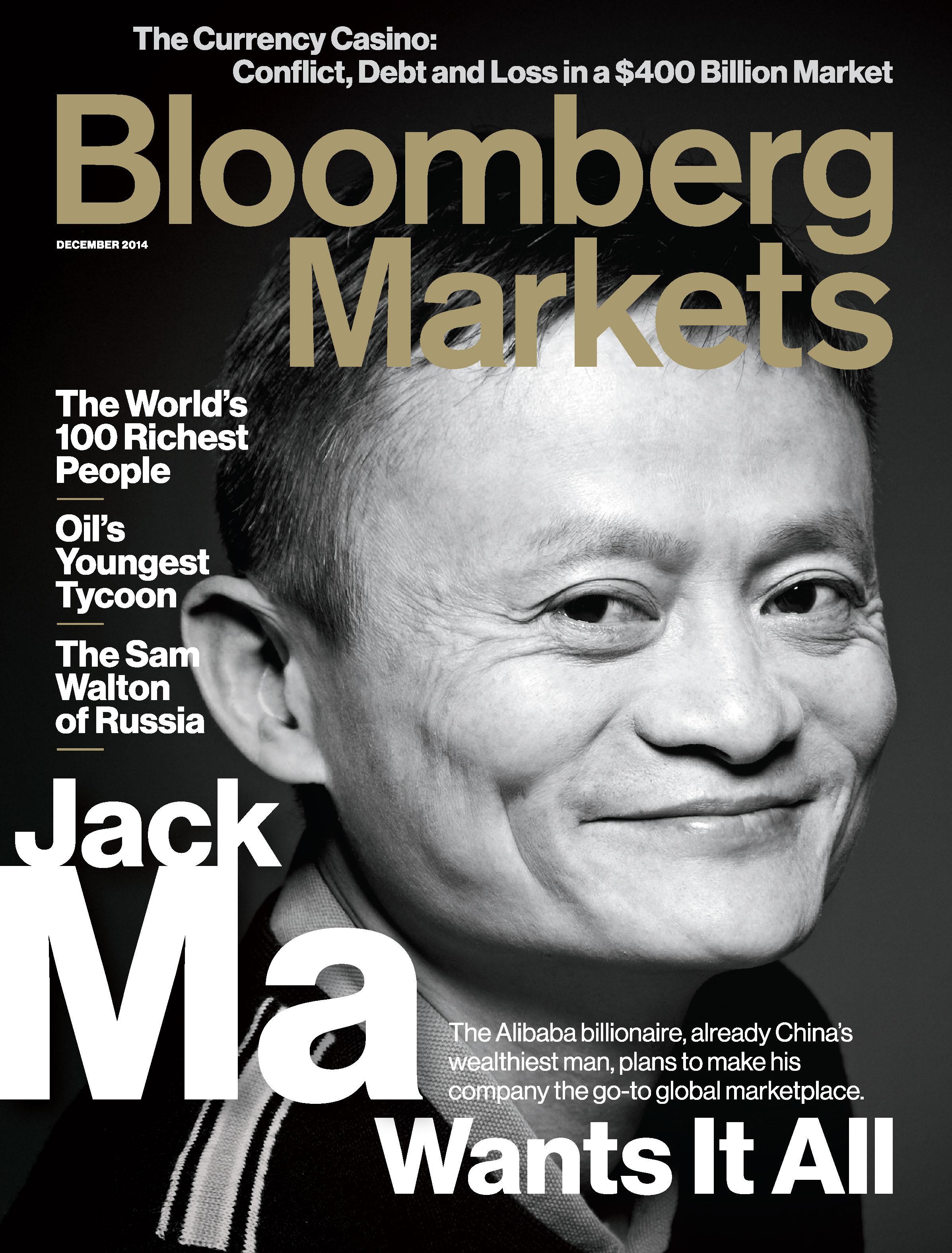 Bloomberg Markets Magazine - December 2014 cover (Billionaires)